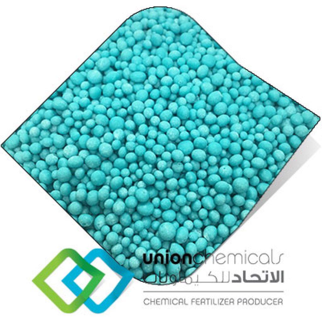 unichem compound npk water soluble fertilizers